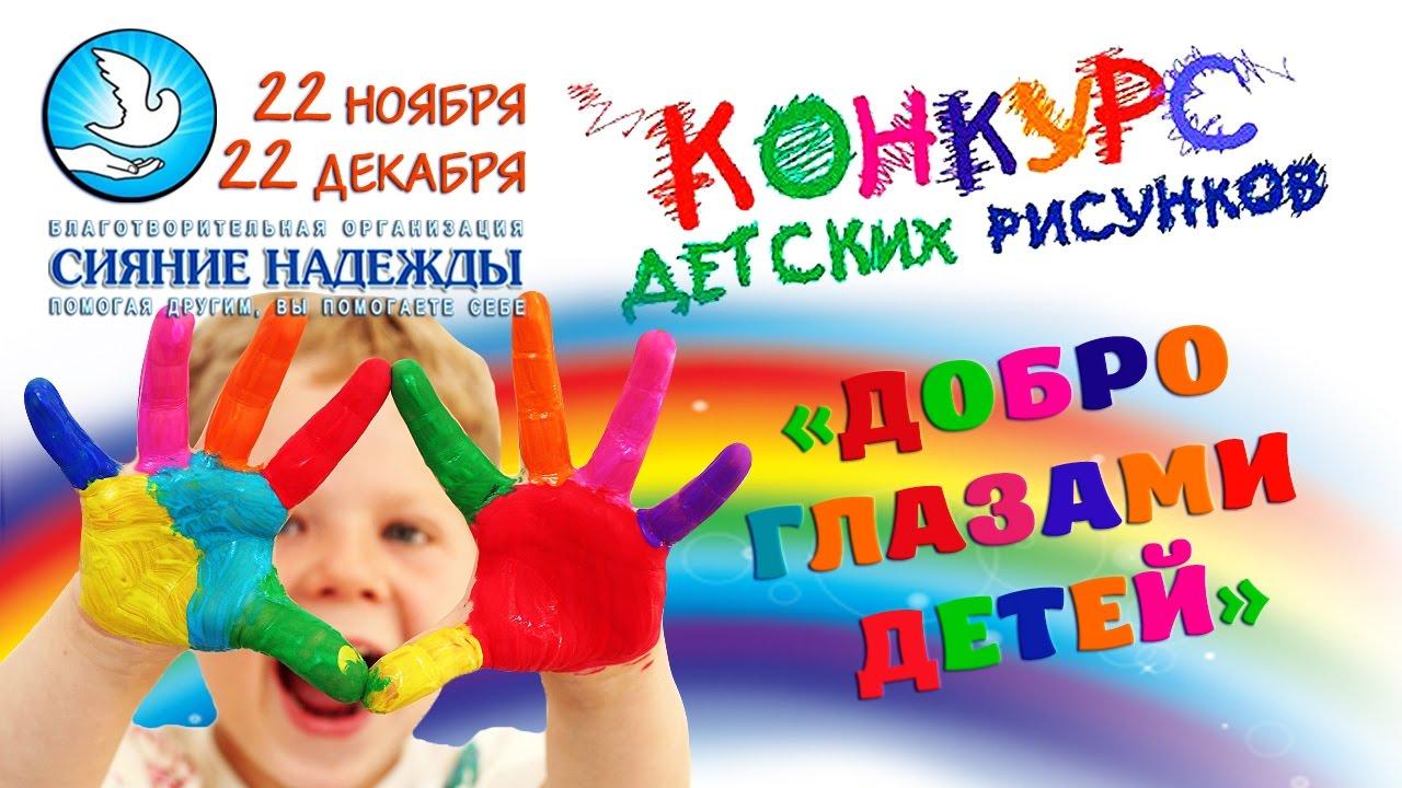Аргументы и факты детский конкурс