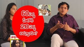 Humanist Babu Gogineni about Tollywood Heroes and Heroines | Sri Reddy controversy
