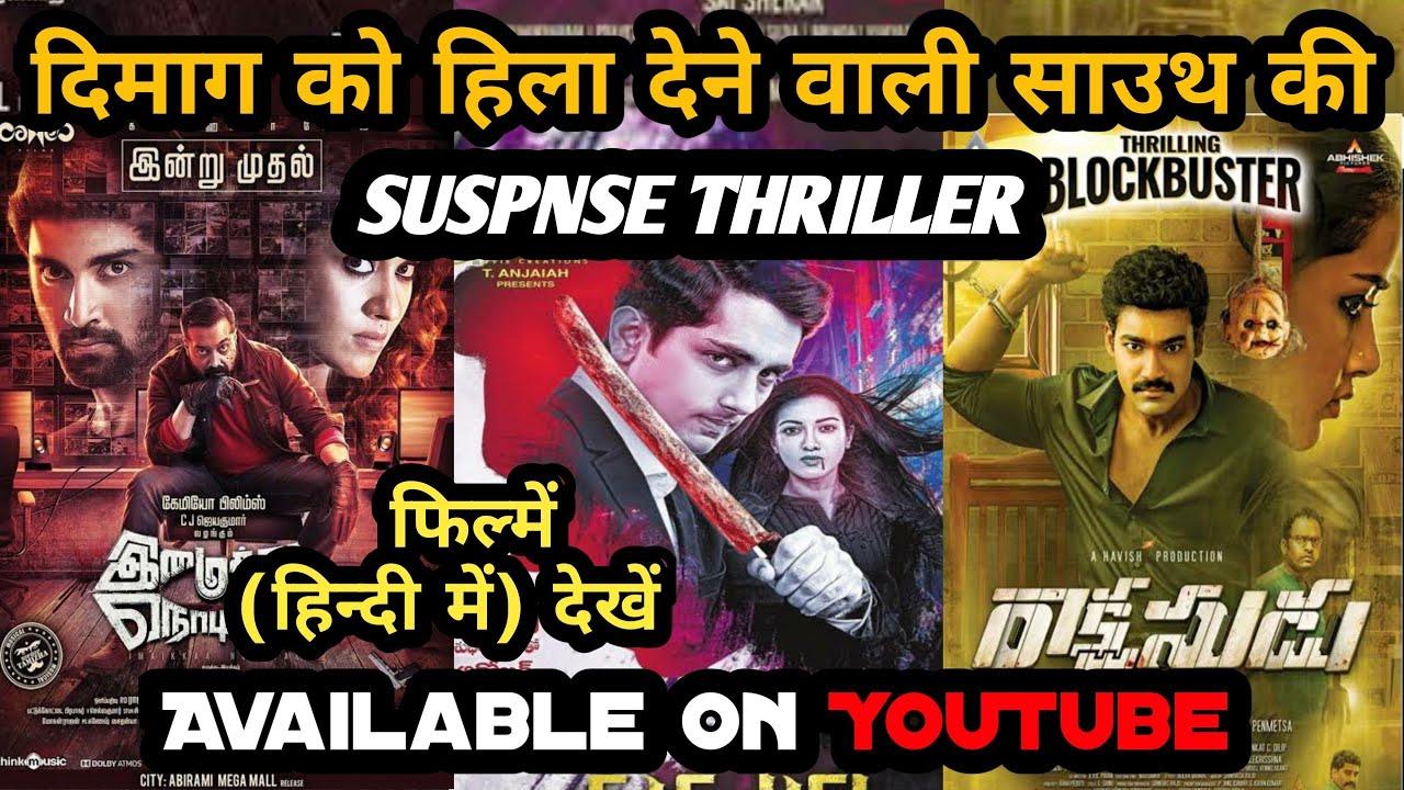 5 Biggest South Indian Crime/Mystery/Suspense Thriller Movies In Hindi Dubbed    Top Filmy Talks
