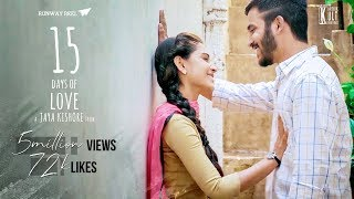 download lagu 15 Days Of Love  Telugu Short Film 2017 gratis