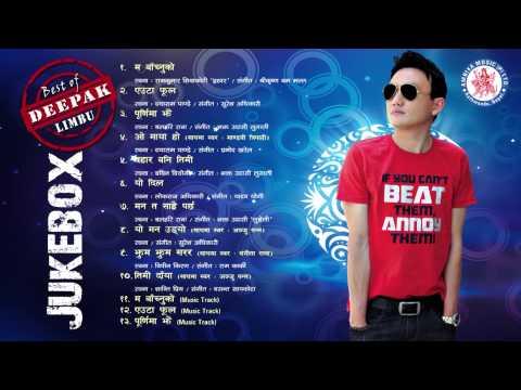 Juke Box By Deepak Limbu video