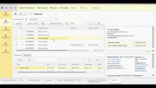 3 Продление договоров и клиентская база