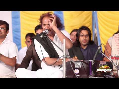 Moinuddin Manchala | Vari Jau Re Gurasa | Rajasthani Latest Bhajan 2014 | Full Hd Video video
