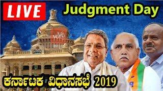 Karnataka Assembly Floor Test Live | Trust Vote | Karnataka Politics Latest News | YOYO Kannada News