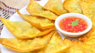 Deep Fried Pork Wonton - Giew Moo Tod (เกี๊ยวหมูทอด) [4K]