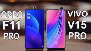 Oppo F11 Pro vs Vivo V15 Pro in Hindi ||
