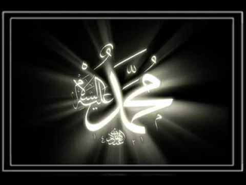 Mehmed Emin Ay | Gül Yüzünü Rüyamızda Görelim Ya Rasulallah
