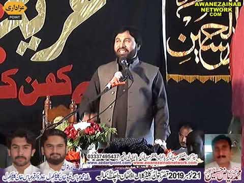 Zakir Ali Raza Shah Majlis 21 November 2019 Kalera Kalan Adaa Khan Da chak Kamalia