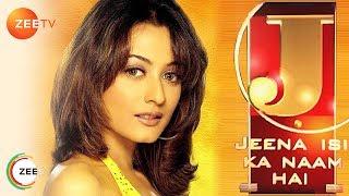 Jeena Isi Ka Naam Hai - Episode 27 - 02-05-1999