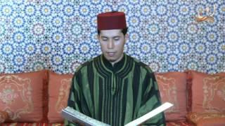سورة الفرقان برواية ورش عن نافع القارئ الشيخ عبد الكريم الدغوش