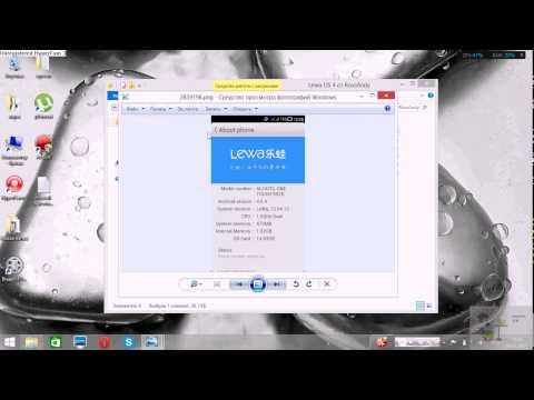 Alcatel One Touch 992D - Прошивка