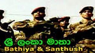 Sri Lanka Matha (Bathiya & Santhush) WWW.LANKACHANNEL.LK