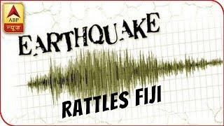 Twarit Vishwa: 8.2 magnitude quake rattles Fiji