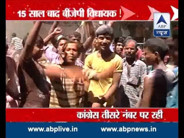 Kolkata BJP workers celebrate historic bypolls win