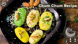 Chum Chum Recipe By Lip Smacking Food   Eid Special Recipe