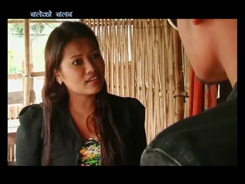 CHALEKO CHALAN episode 3 nepali comedy telifilm on ARENA television itahari kp cat full