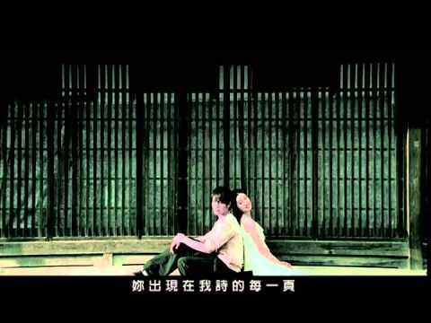 Jay Chou - Qi Li Xiang