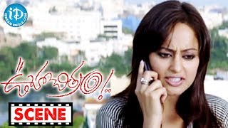 Kaveri Jha, Yuvaraj Best Scene - Ooha Chitram Movie, Ooha Chitram Full Movie, Ooha Chitram Telugu Movie, Ooha Chitram HD Movie, Ooha Chitram Movie, Pradeep, ...