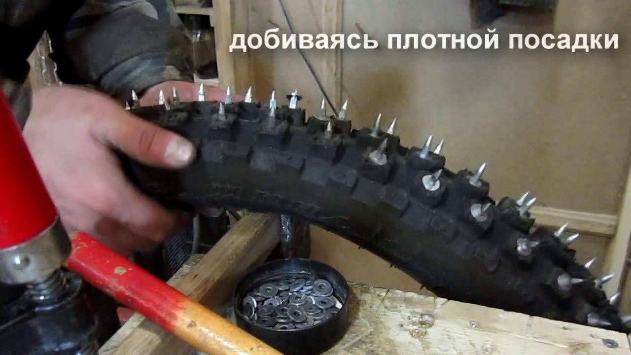 Шипы для мотоциклов своими руками 97