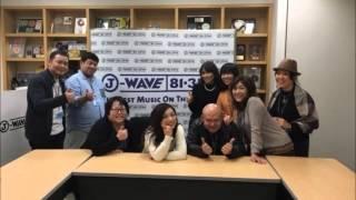 2015.12.21 J-WAVEに出演しました☆