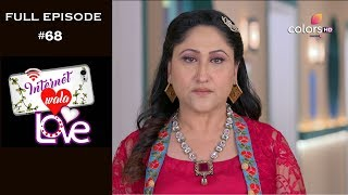 Internet Wala Love - 28th November 2018 - इंटरनेट वाला लव  - Full Episode
