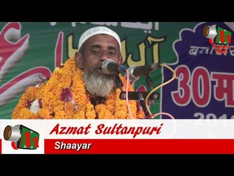Azmat Sultanpuri, Dehli Mubarakpur Mushaira, 30/05/2016, Con. MOHD HAFIZ KHAN, Mushaira Media