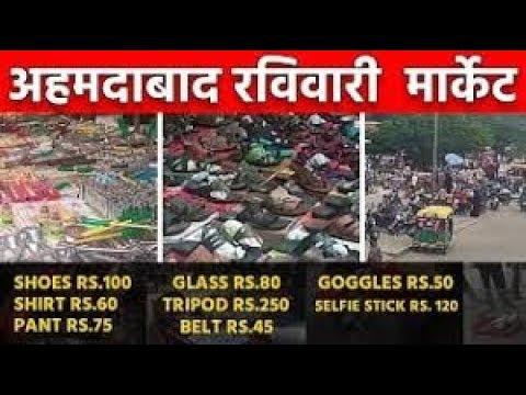 Sunday market / Gurjari Market Chor Bazar in Ahmedabad