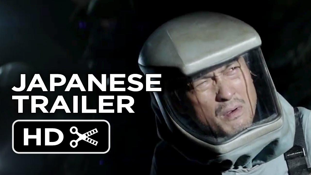 Watanabe Movie Watanabe Monster Movie hd