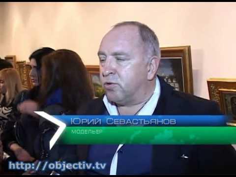 Никас Сафронов презентовал в Харькове выставку