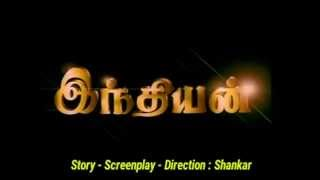 Majhdhaar (1996) - Official Trailer