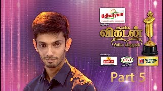 Ananda Vikatan Cinema Awards 2017 | Part 5