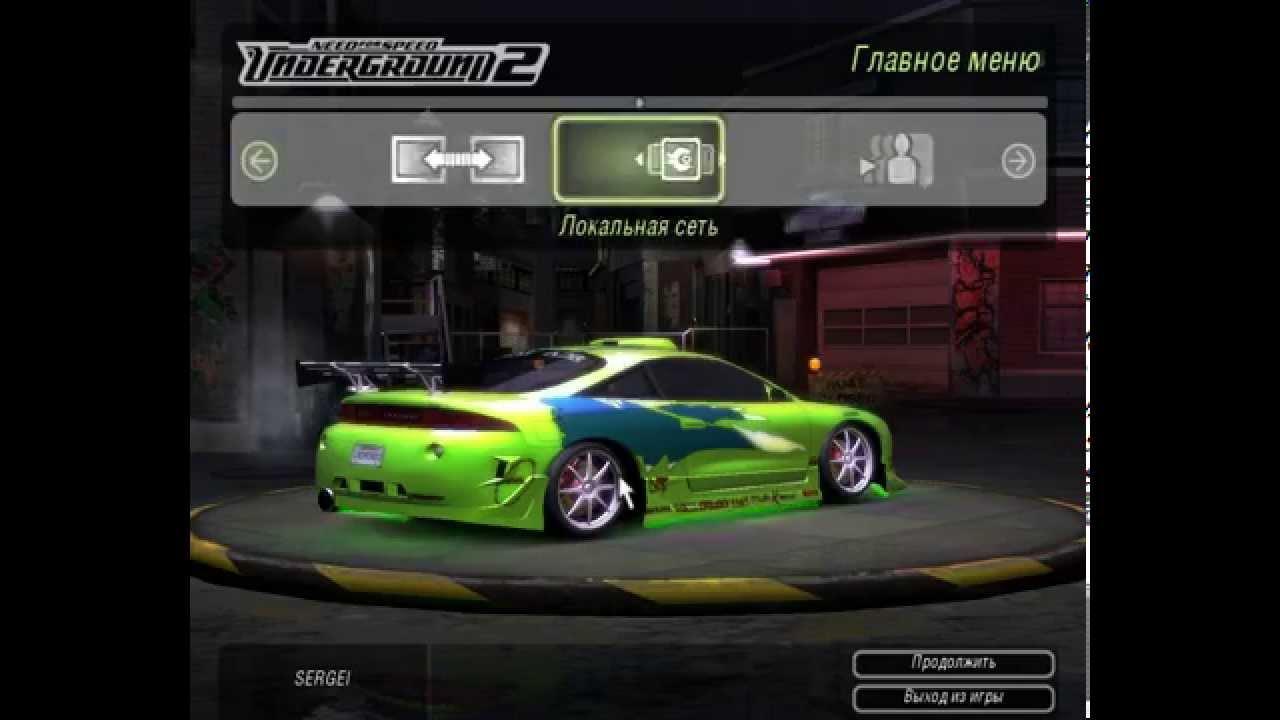 Без категории - Nissan Skyline Из Форсажа Для Nfs Underground 2 - realbackuper79