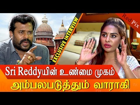 sri reddy latest updates real face of sri reddy varahi expose tamil news tamil news live
