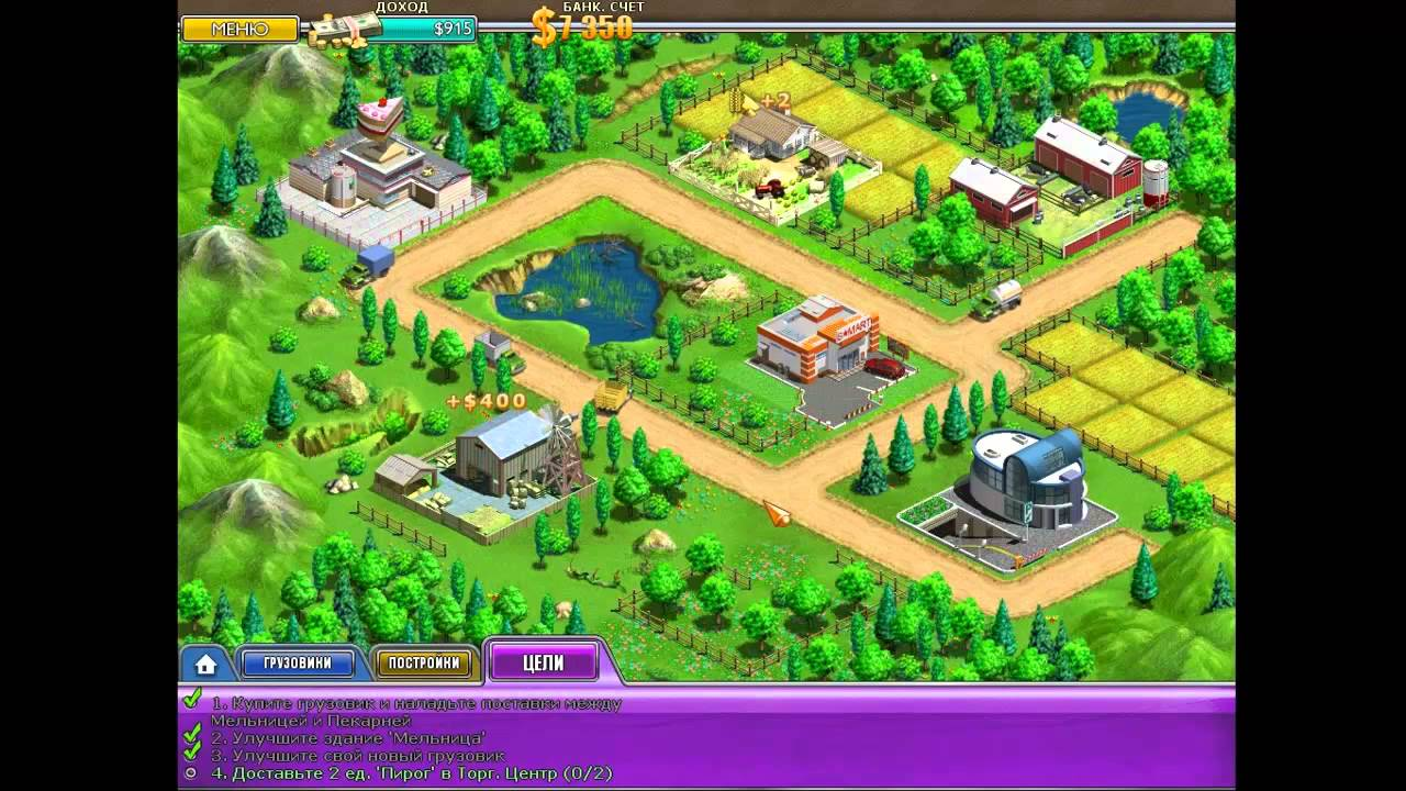 Как игру виртуальный город virtual city скачать бесплатно на компьютер вы у