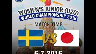 Швеция до 20 : Япония до 20
