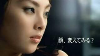 田中麗奈 資生堂 プラウディア CM / Rena Tanaka Shiseido  Proudia CM