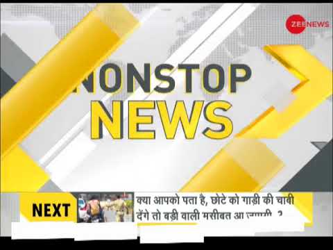 DNA: Non Stop News, March 10, 2018