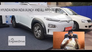India Bound Hyundai Electric Car The Kona Launch and Many Important spec  detail | IN HINDI