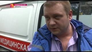 Пропавший Дима Песков нашелся под Рефтинским репортаж Первого канала