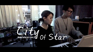 譚杏藍 趙善恆 - City Of Stars (COVER) LA LA LAND插曲