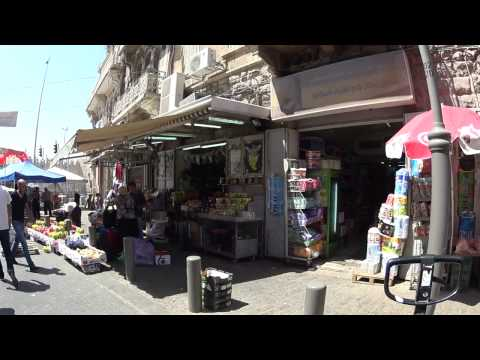 The Nablus road market during the Ramadan. Jerusalem (near the Damascus Gate and the Garden Tomb)