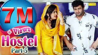 Vijay Varma | Hostel Part 5 | Andy Dahiya, Joginder Kundu | New Haryanvi Funny Comedy Webseries 2019