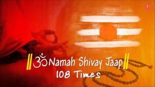 Peaceful Om Namah Shivay Jaap 108 times I Full Video Song Juke Box
