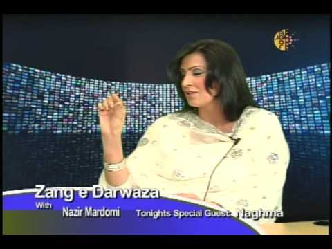 NAZIR MARDOMI INTERVIEWS NAGHMA PART (3) MARDOMI FILM
