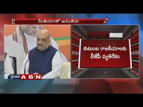 BJP President Amit Shah Press Meet In Hyderabad, BJP Campaign For Early Polls | ABN Telugu