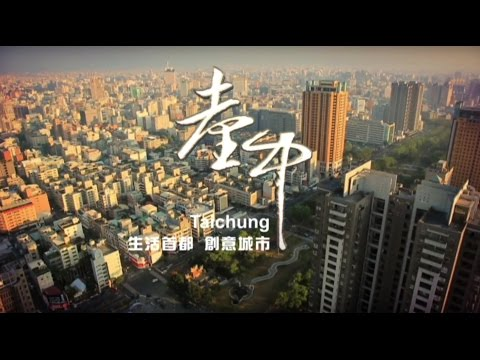 Getting to know Taichung in 10 minutes