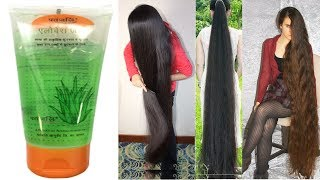 5   HOW TO GROW HAIR FAST 5 INCHES BY PATANJALI ALOEVERA GEL