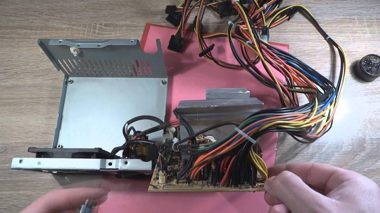 Ремонт блока питания компьютера: схемы для инструкции Ремонтируем блоки питание на компьютеров своими руками
