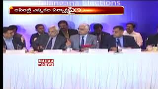 EC team to visit Hyderabad Tomorrow Over Election Arrangements