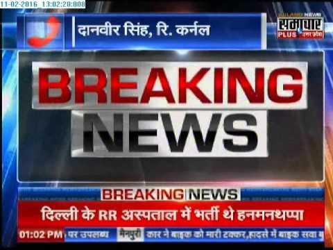 Samachar Plus: Humara Uttar Pradesh | 11 Feb 2016
